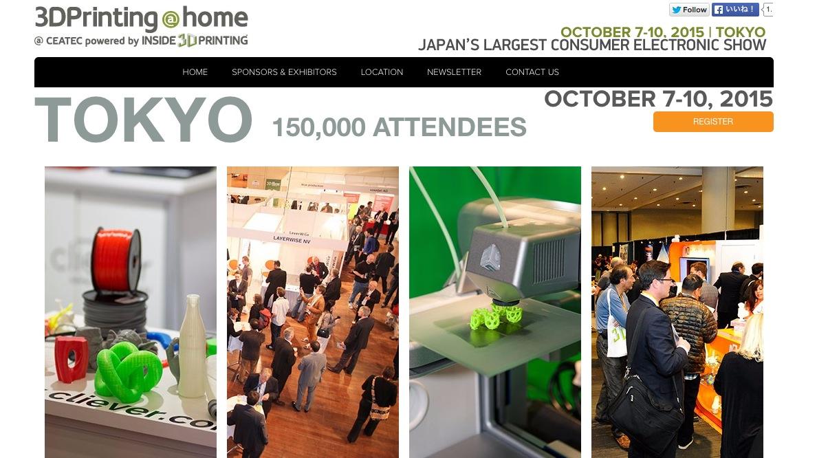 10/7-10、3Dプリンタに特化した展示会「3DPrinting@home」開催 CEATEC JAPAN 2015と共催