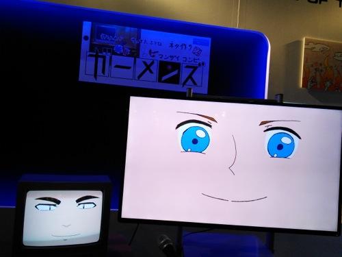【TGS2015】どういう発想だよ!神奈川工科大の展示が今年も異彩を放っている件