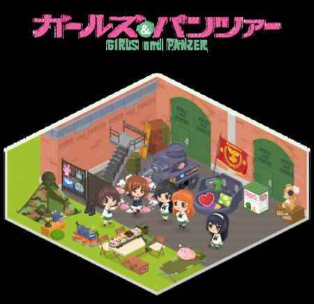 人気アニメ「ガールズ&パンツァー」の公式ルームが「LINE PLAY」に登場