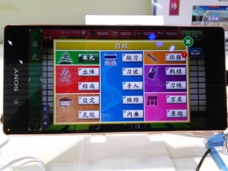 【TGS2015】「刀剣乱舞」のスマホ版「刀剣乱舞POCKET」を早速プレイしてみた