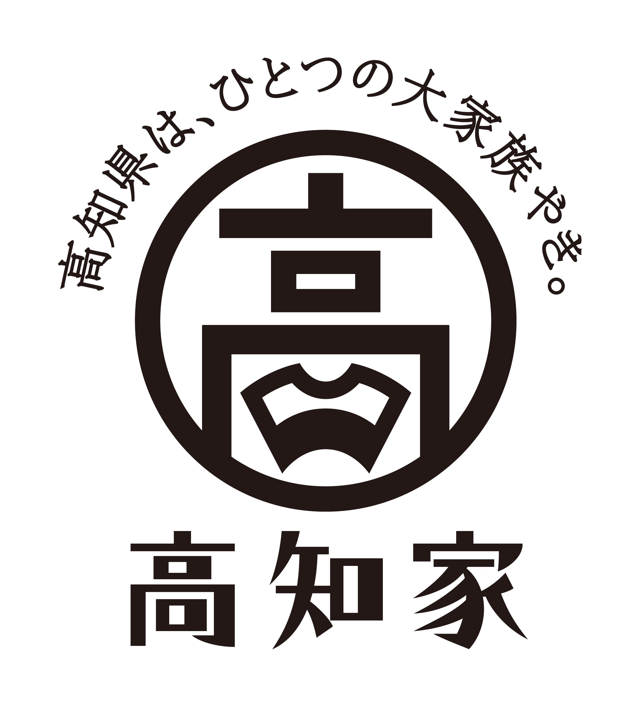 オルトプラスと高知県、コンテンツ産業を担う人材の育成・起業支援分野で協業
