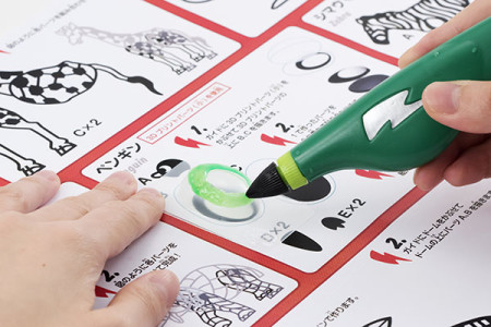 メガハウス、樹脂を光で固める3Dプリンティングペン「3Dドリームアーツペン」を11月に発売