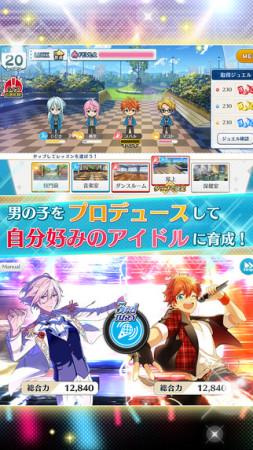 スマホ向けアイドル育成ゲーム「あんさんぶるスターズ!」、200万ダウンロードを突破