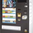 キリン、インテルの「ディベロッパーゾーン」とLINEの「LINE ビジネスコネクト」を活用したデジタルサイネージ自販機を展開