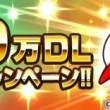 KONAMIのスマホ向け野球シミュレーションゲーム「実況パワフルプロ野球」、1700万ダウンロードを突破
