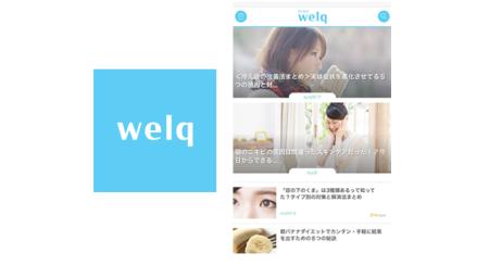 DeNA、4 つのジャンル特化型キュレーションメディアをオープン 動画コンテンツも提供
