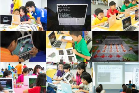 CA Tech Kids、「Minecraft」を使った小学生向けプログラミング体験会を11/8に全国3か所で開催