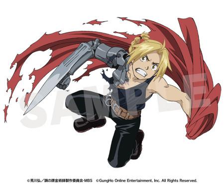 ガンホー、スマホ向けパネルRPG「ディバインゲート」にて10/9よりアニメ「鋼の錬金術師」とコラボ