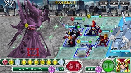スパロボのスマホゲーム「スーパーロボット大戦X-Ω」にクレヨンしんちゃんの「カンタムロボ」が参戦