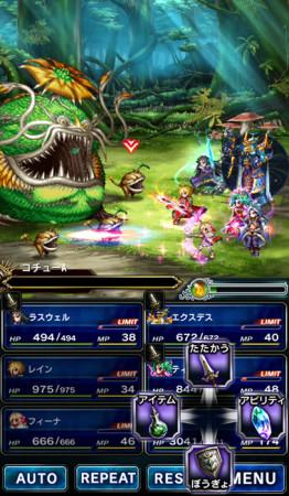 「ファイナルファンタジー ブレイブエクスヴィアス」、日本国内にて700万ダウンロードを突破