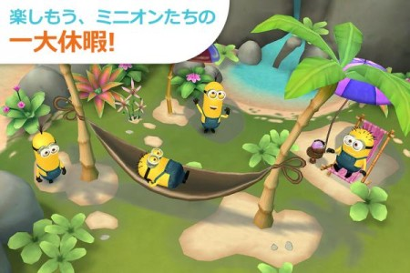 EA、映画「怪盗グルー」シリーズの新作スマホゲーム「Minions Paradise」を正式リリース