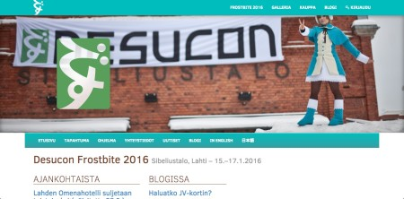 来年1/15-17、フィンランド・ラハティにてアニメ&マンガイベント「Desucon Frostbite 2016」開催