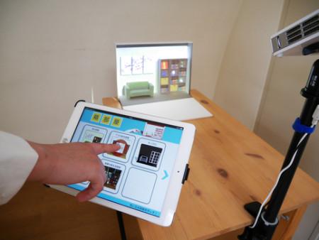トゥエンティ・フォー・ストリーム、ミニチュアの部屋にプロジェクションマッピングする立体広告ディスプレイシステム「箱部屋」を10/29より提供開始