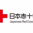 Bitcoin取引所のbitFlyer、Bitcoinで日本赤十字社に寄付ができる「BITCOIN DONATIONS」をリリース
