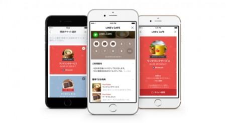 LINE、「LINE@」にて飲食店・小売店向けに費用無料でデジタルポイントカードを発行・管理できる「LINE ショップカード」機能を提供