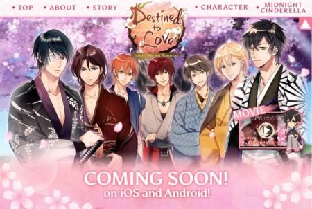 サイバード、10月下旬よりモバイル恋愛ゲーム「イケメン幕末◆運命の恋」を英語圏にて提供開始