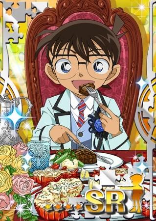 サイバード、「名探偵コナン」初の推理×モノ探しゲーム「名探偵コナン 仮想世界の名探偵」」のiOS版をリリース