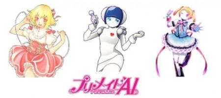 "DMM.make ROBOTS、世界初の""卓上ロボットアイドル""「プリメイドAI」の予約販売を10/29より開始"