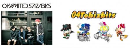 ギークス、スマホゲーム版「SHOW BY ROCK!!」にてロックバンド「04 Limited Sazabys」の新曲をリリースと同時にアプリ内でも配信