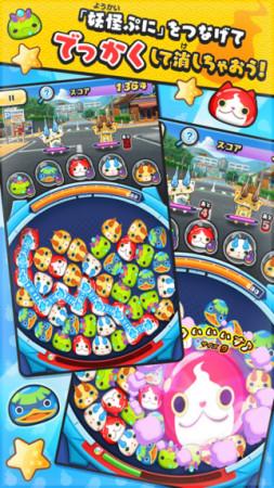 「妖怪ウォッチ」のスマホ向けパズルゲーム「妖怪ウォッチPuniPuni」、100万ダウンロードを突破
