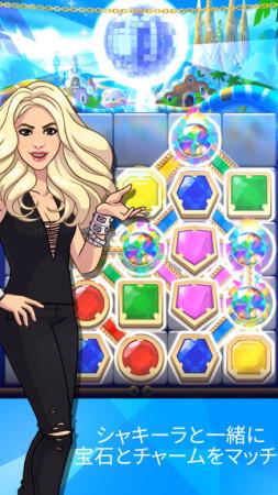 Rovio、女性シンガーのシャキーラを題材としたスマホ向けパズルゲーム「Love Rocks」をリリース