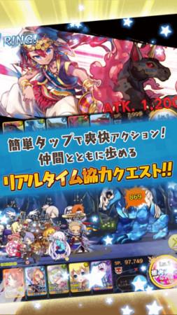 Happy ElementsのラインストラテジーRPG「メルクストーリア -癒術士と鈴のしらべ-」、450万ダウンロードを突破