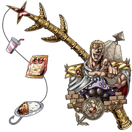 グリー、モバイルつりゲーム「釣り★スタ」にてアニメ「北斗の拳 イチゴ味」とコラボ