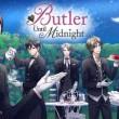 ボルテージ、恋愛ゲーム「深夜0時♥素顔の執事」の英語版「Butler Until Midnight」をリリース