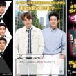 サイバード、韓流アイドルグループ「EXO」のスマホ向け恋愛ゲーム「LOVE PLANET ~EXO with you~」をリリース