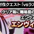 ドリコム、スマホ向けアクションRPG「フルボッコヒーローズX」にてアニメ「鋼の錬金術師」とコラボ