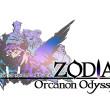 Kobojo、JRPG「Zodiac: Orcanon Odyssey」のiOS版を北米と欧州向けにリリース