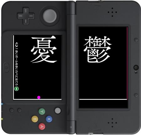 リイカ、スマホ向けパズルゲーム「Q」の3DS版を発売 オリジナル問題も多数追加