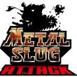 メタスラのスマホ向け最新作「METAL SLUG ATTACK」が配信決定 Android版クローズドβテストの参加者を募集