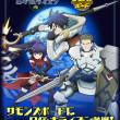 ガンホー、スマホ向けボードゲーム「サモンズボード」にてアニメ「ログ・ホライズン」とコラボ決定