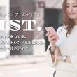 enish、提供するユーザー発信・参加型のクロスメディア ソーシャルメディアアプリ「EDIST.」のiOS版をリリース