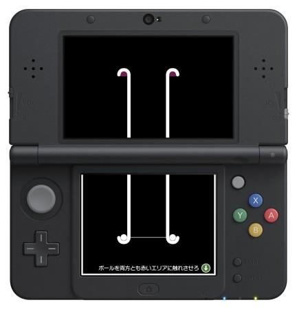 リイカ、スマホ向けパズルゲーム「Q」の3DS版を11/18にリリース決定