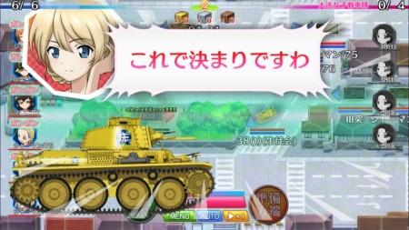 アニメ「ガールズ&パンツァー」のスマホ向け戦略シミュレーションゲーム「ガールズ&パンツァー 戦車道大作戦!」がサービスを開始