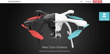 ドローン開発のEHANG、VR対応の新型ドローン「Ghost Drone2.0」を発表