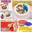 プリロール、「刀剣乱舞」のプリントホールケーキを発売 紋入りケーキフォーク付き