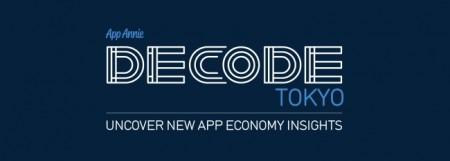 App Annie、11/10にセミナー「DECODE - Game編 ゲームパブリッシャ−による未来予測 − 市場予測のための方法論」を開催