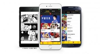 電子コミックサービス「LINEマンガ」が海外進出 台湾版「LINE Manga」を提供開始