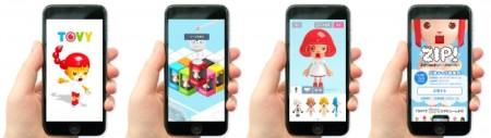 HAROiD、テレビとネットを縦横無尽にトビまわる3Dデジタルトイ「TOVY」をリリース