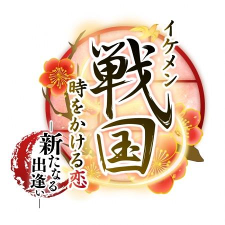 サイバードの「イケメンシリーズ」がPS Vita展開 2016年秋に「イケメン戦国◆時をかける恋~新たなる出逢い~(仮)」をリリース