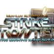 DMMゲームズ、「マブラヴ」の新作オンラインゲーム「マブラヴ オルタネイティヴ ストライク・フロンティア」の事前登録受付を開始