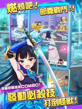 コロプラ、学園アクションRPG「バトルガール ハイスクール」の中文繁体字版を台湾・香港・マカオにてリリース
