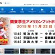 DeNA、横浜スタジアムの運営会社を公開買付けにより買収へ