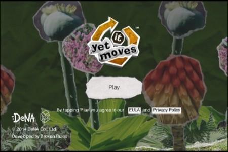 """【やってみた】紙を使った""""ちぎり絵""""そのままの質感を生かした360°アクションゲーム「Yet It Moves」"""