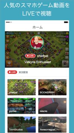 スマホゲーム動画のプラットフォーム「Kamcord」、11/22より日本でもライブストリーミングサービスを提供開始