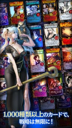 ネクソン、「マビノギ」のスマホ向け戦略型トレーディングカードゲーム「マビノギデュエル」をリリース