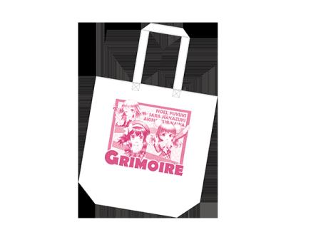 スマホ向け学園ライフアドベンチャーゲーム「グリモア~私立グリモワール魔法学園~」、「1周年記念感謝祭」限定オリジナルグッズの一般発売を開始